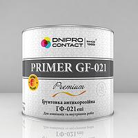 Грунт Dnipro Contact PRIMER GF-021 ГФ-021 ЕПІ - Антикорозийная грунтовка для металла