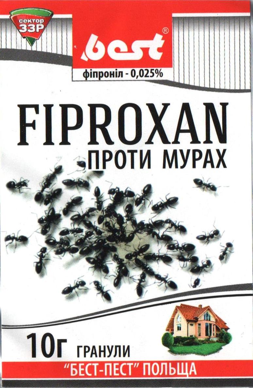 Инсектицид Фипроксан (10 г) — готовые гранулы для борьбы со всеми видами муравьев в помещении и на грунте