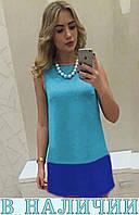 Легкое лаконичное двухцветное платье трапеция Amanda
