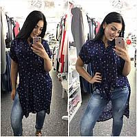 Рубашка женская батал ат1147 Дени