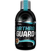 Arthro Guard Liquid (500ml)