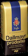 "Кофе молотый, 500 г.""Dallmayr Prodomo""Германия"