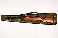 Пневматична гвинтівка Kandar Germany Designed 4,5 мм оптика 4х20