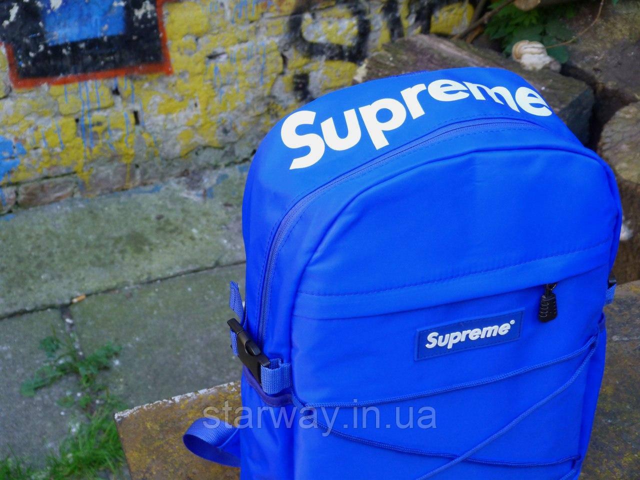 Рюкзак синий Supreme logo