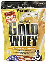 Weider Gold Whey 500g (манго-маракуйя)