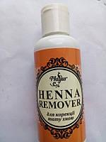 "Ремувер для хни Henna Remover ТМ ""Mayur"" 50мл"