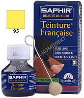 Краситель для открытых типов кож Saphir Teinture Francaise, 50 мл, цв. ярко-желтый (95)