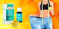 Инновационные каплидля похудения Макс Слим Эффект