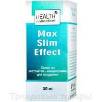 Max Slim Effect  Каплидля похудения