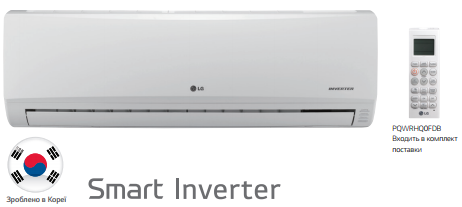 Внутренний блок настенного типа мультисплит-системы LG MS12SQ.NB0R0, фото 2