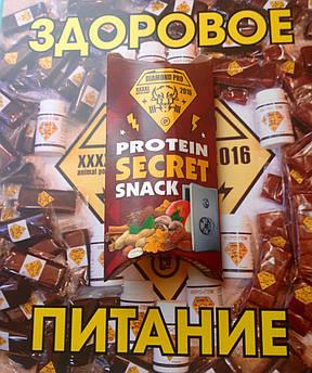 Батончик Протеиновый «Protein SECRET snack»