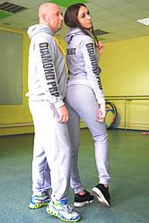 Спортивный костюм ПАРНЫЙ