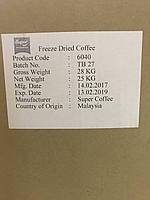 Кофе Малайзия растворимый в ящике 25 кг и по 0,5 кг не пыльный вкусный кофе, в ящике 25 кг и по 0,5 кг