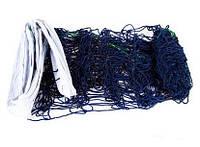 Сітка волейбольна бавовна VN-2 4-х стороння, сумка, трос D=3,8mm 14*14 cm