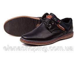 Туфлі-мокасини для хлопчика р (31-36)