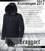 Braggart Black Diamond 9006 | Парка зимняя черная