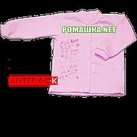 -30% Детская кофточка р. 74  демисезонная ткань ИНТЕРЛОК 100% хлопок ТМ Алекс 3173 Розовый