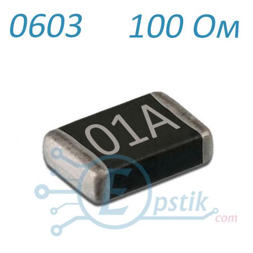 Резистор 100 Ом ( 01A ), 0603, ± 5% SMD