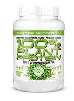 Vegan Plant Protein 900g
