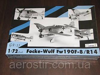 Focke-Wulf Fw190F-8/R14 1/72 GarteX 69013
