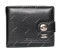 Чоловічий компактний гаманець еко-шкіра (208-21)