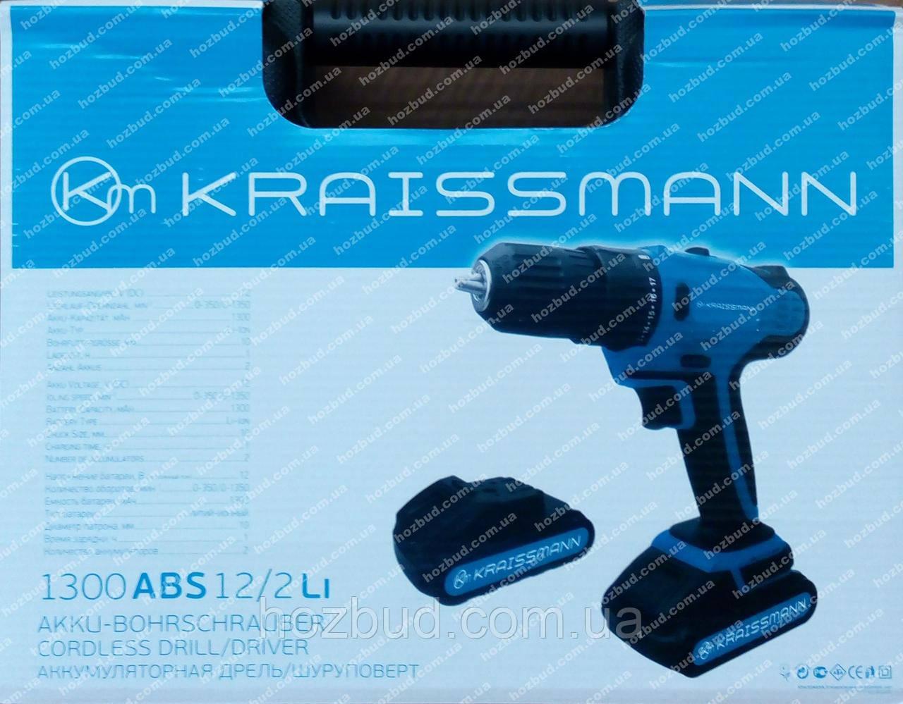 Шуруповерт аккумуляторный Kraissmann (12 В литиевый)
