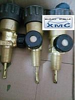 КВ-1 вентиль