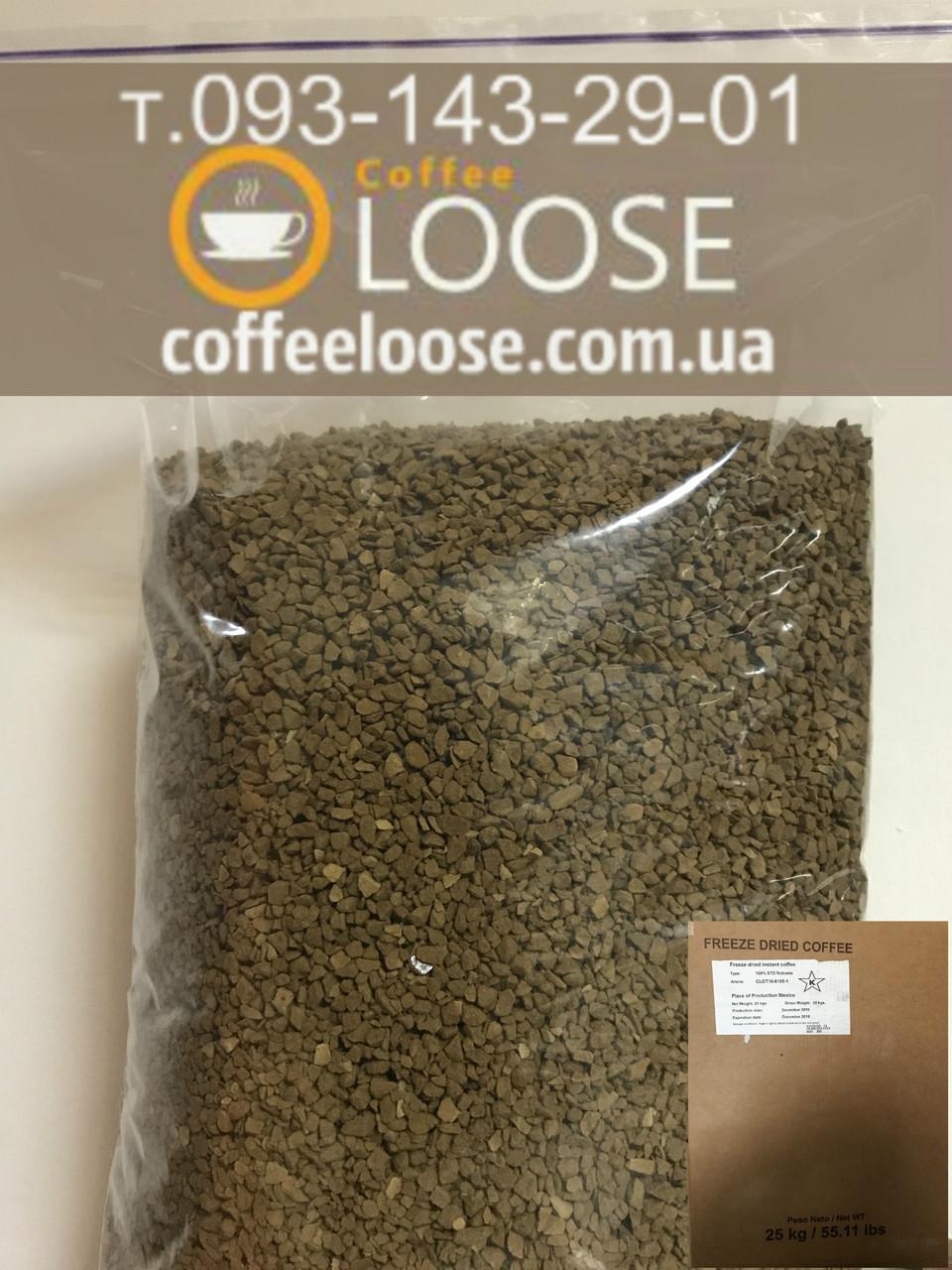 Кофе Мексика растворимый по 0,5 кг сублимированный Pres-2 Пресс-2, Кофе Мексика 0,5 кг. Весовой Кофе МЕКСИКА.