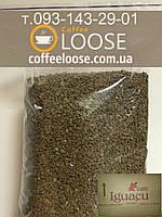 Кофе Iguacu Игуация Бразилия по 0,5 кг. Кофе в розницу и оптом Игуацу Бразилия, кофе аналог Якобз на развес.