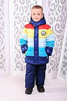Яркая модная куртка для мальчика зима Украина
