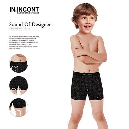 Подростковые стрейчевые шорты на мальчика Марка «IN.INCONT»  Арт.2629, фото 2