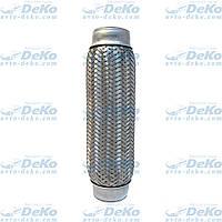 Гофра приемной трубы 50х250 (3-х слойная) EuroEx