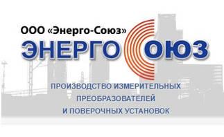 """ООО """"Энерго Союз"""""""