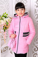 Куртка Валерия с сумочкой