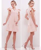 Платье с воланом по низу цвет персиковый