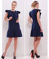 Темно синее платье с воланом по низу
