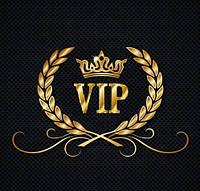 Расширенный сервис и обслуживание VIP-клиентов