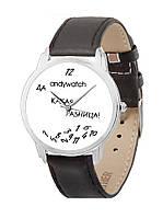 Часы наручные AndyWatch Какая разница арт. AW 501-1