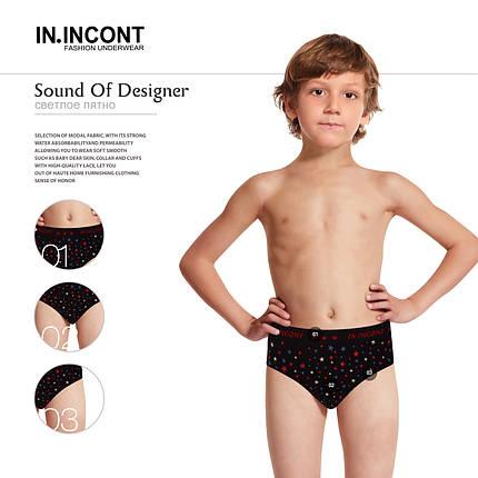 Подростковые  стрейчевые плавки на мальчика Марка «IN.INCONT» Арт.2112, фото 2