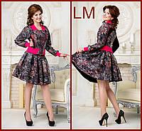 42-50 размеры, Красивый женский деловой костюм Будапешт пиджак с юбкой батал  коричневый розовый