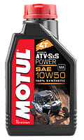 MOTUL 4T ATV-SxS Power SAE 10W50 (1L)