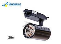 Трековый светильник 30W Z-Light 4007  Черный 4000К