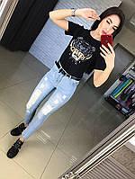 Модные женские джинсы с поясом / Украина / джинс