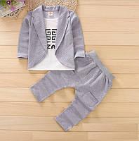 Костюм детский пиджак и штаны для мальчика