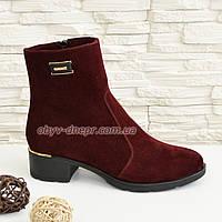 Женские замшевые демисезонные ботинки на устойчивом каблуке, декорированы фурнитурой. Цвет бордо. 38 размер