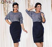 Платье №3235Г (р-р.48,50,52) Ткань низа - дайвинг, верх-Трикотаж, Цвет - синий,коричневый