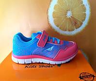 Детские кроссовки на девочку на липучке от 31 до 35 Pinokyo Турция