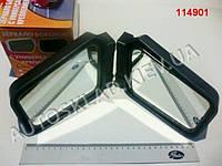 Зеркало заднего вида  ВАЗ-2101-06 (к/т лев+прав)