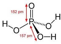 Ортофосфорная кислота техническая