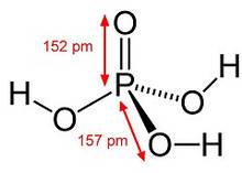 Ортофосфорна кислота технічна